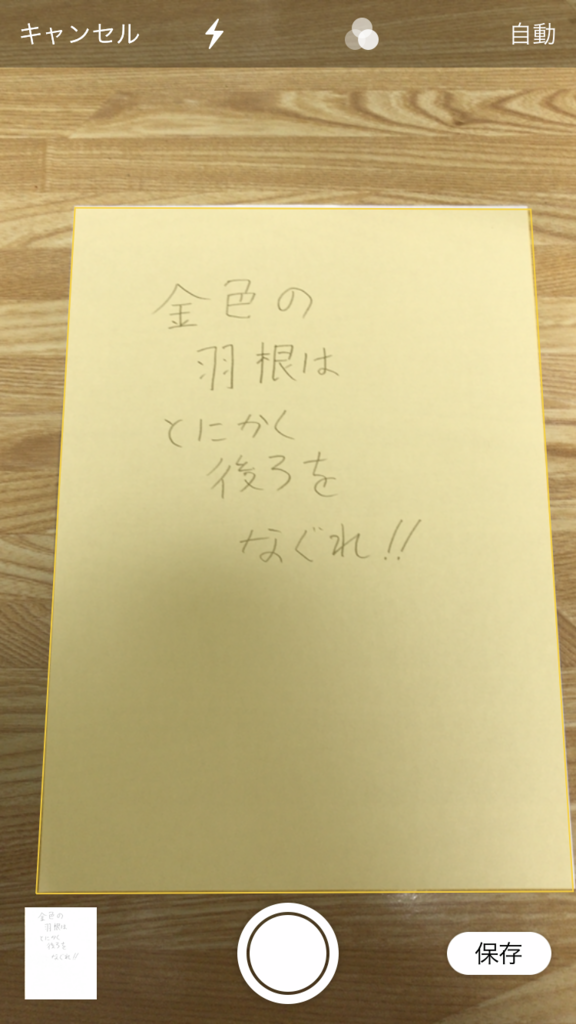 f:id:kkkara00atama:20171110215207p:plain