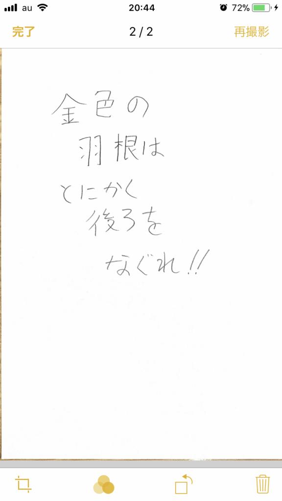 f:id:kkkara00atama:20171110215408p:plain