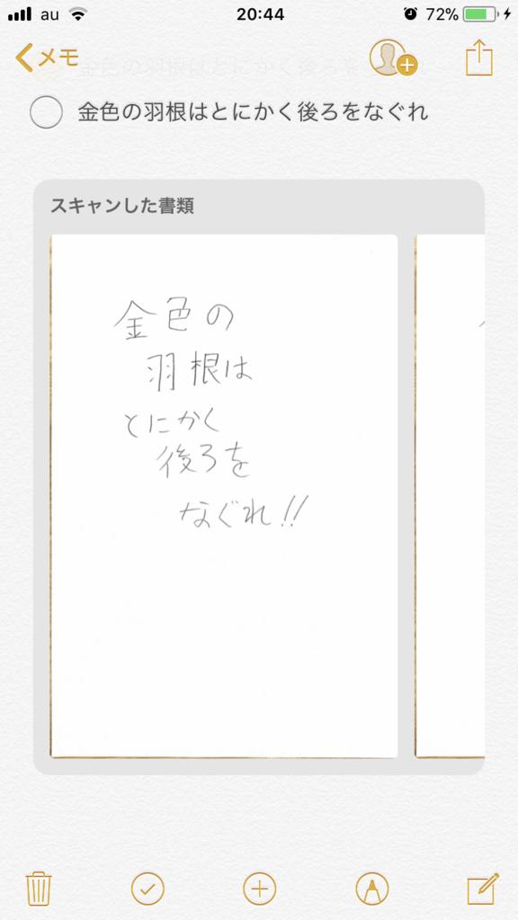 f:id:kkkara00atama:20171110215502p:plain