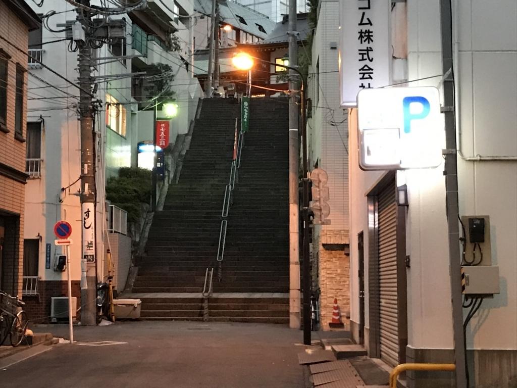 f:id:kkkara00atama:20171128212301j:plain