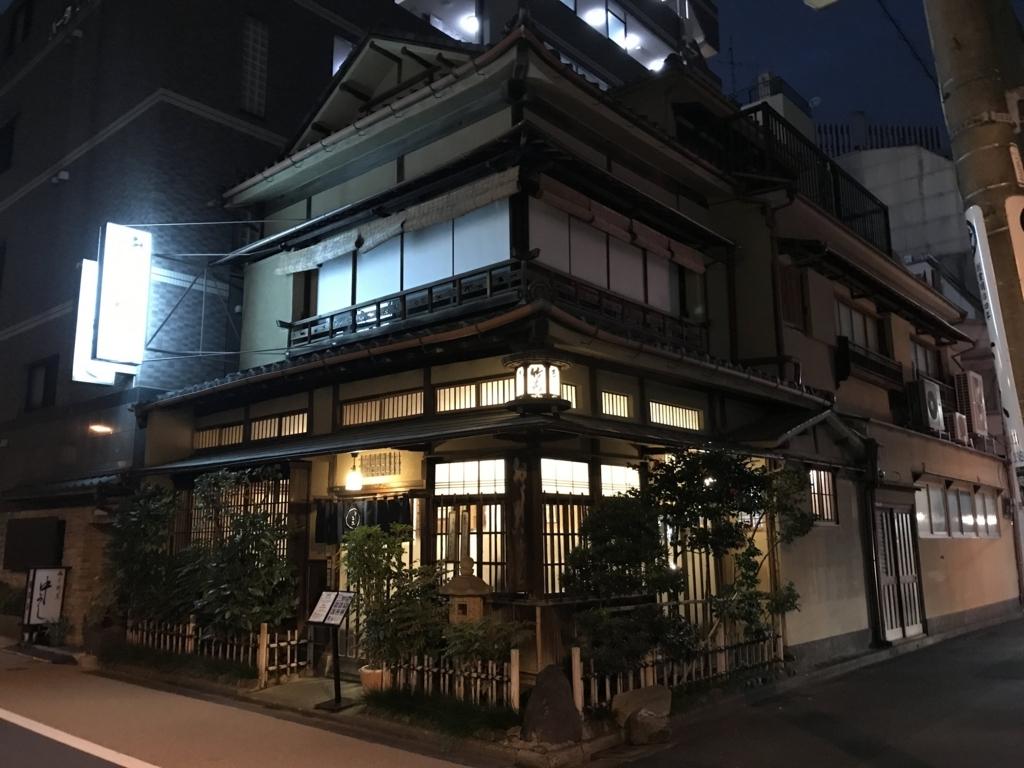 f:id:kkkara00atama:20171128213937j:plain