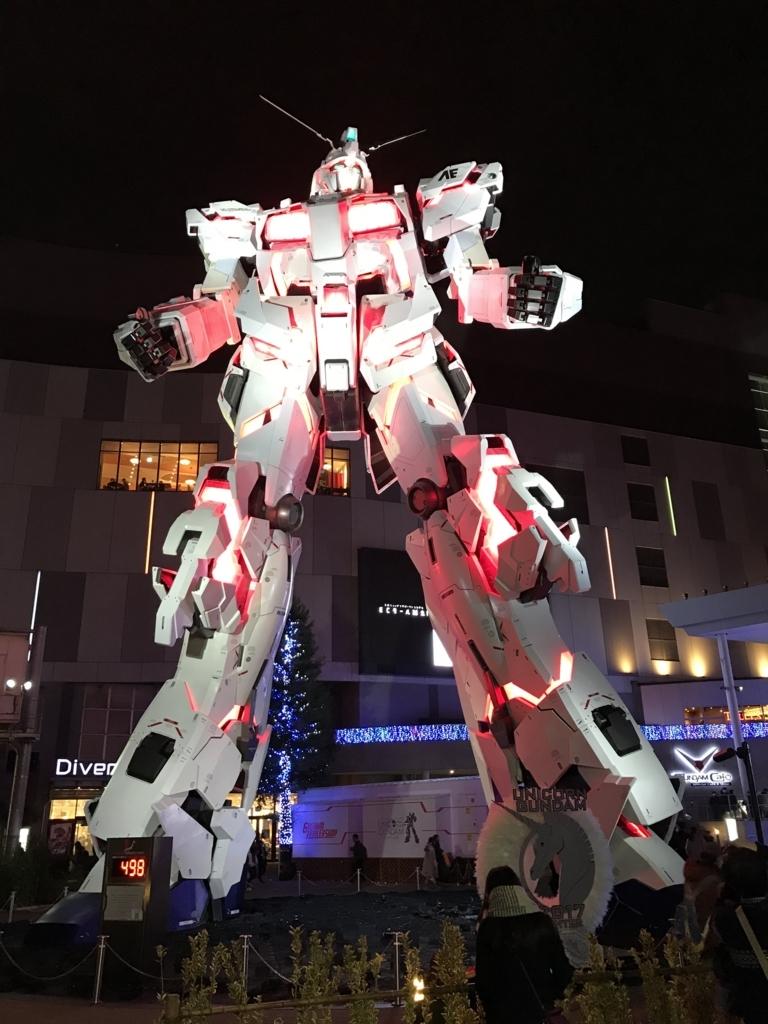 f:id:kkkara00atama:20171128215535j:plain