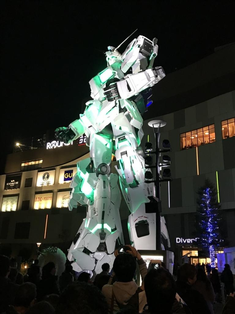 f:id:kkkara00atama:20171128215653j:plain