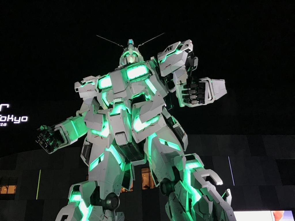 f:id:kkkara00atama:20171128215715j:plain