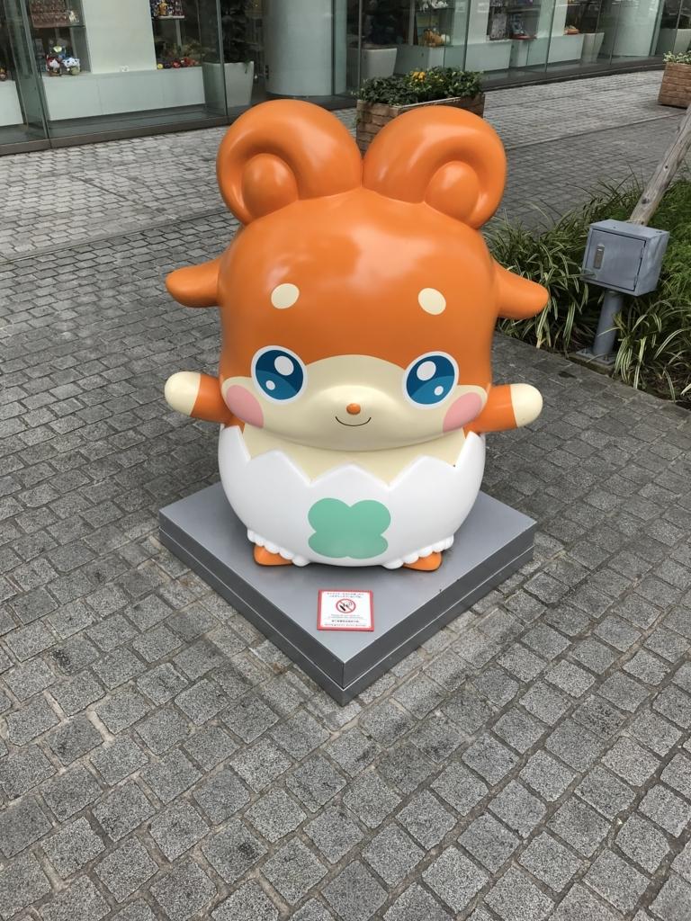 f:id:kkkara00atama:20171130201546j:plain
