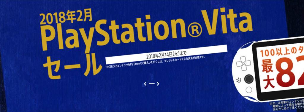 f:id:kkkara00atama:20180201230731p:plain