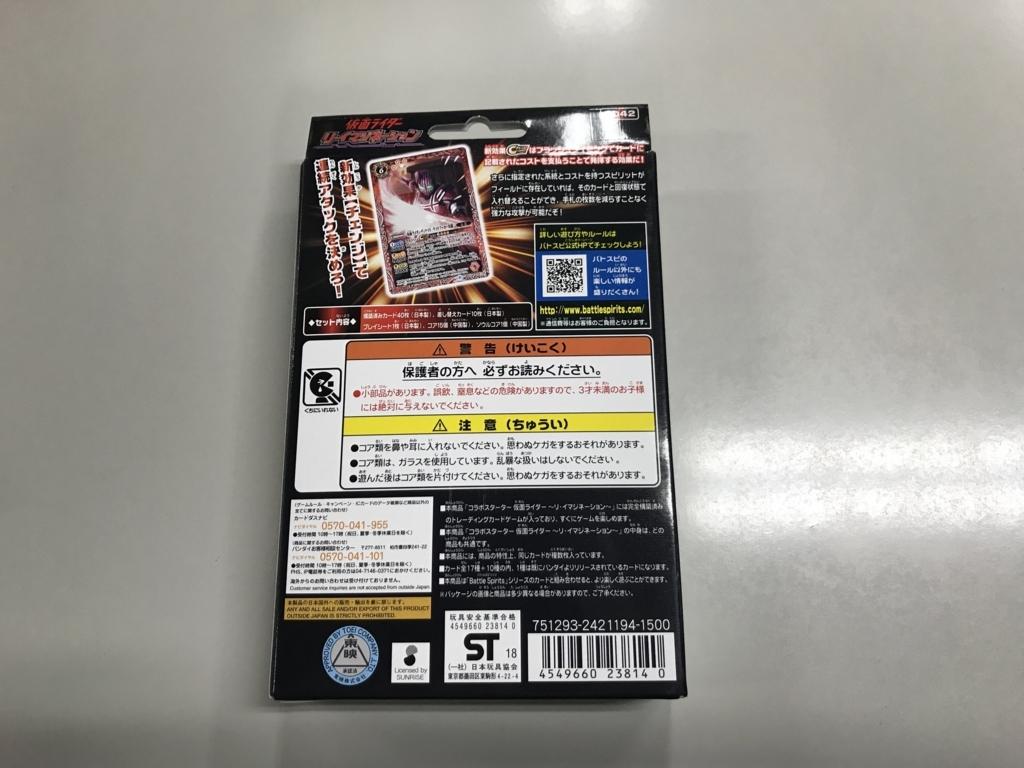 f:id:kkkara00atama:20180324215900j:plain