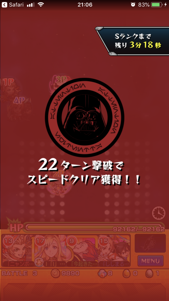 f:id:kkkara00atama:20180419203358p:plain