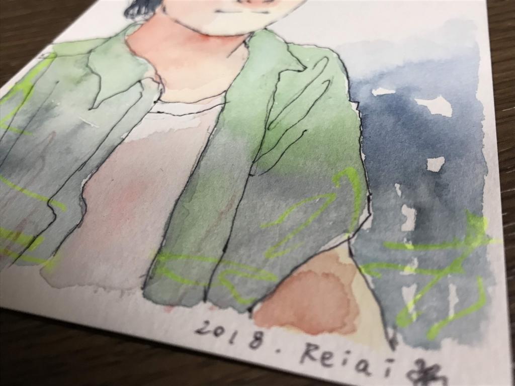 f:id:kkkara00atama:20180531210106j:plain