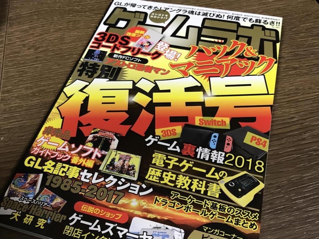 f:id:kkkara00atama:20180531210122j:plain