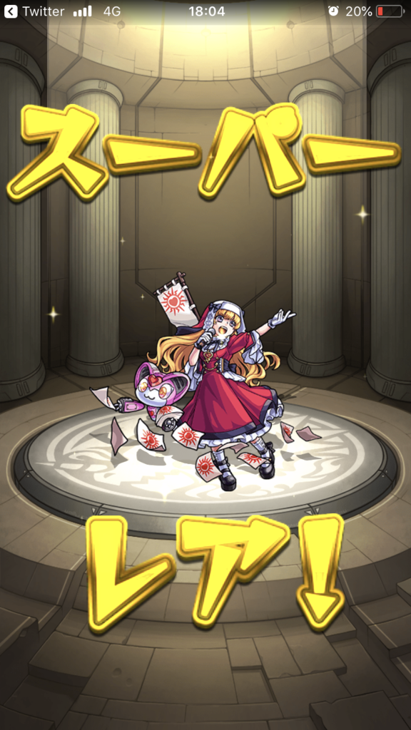f:id:kkkara00atama:20180606201625p:plain
