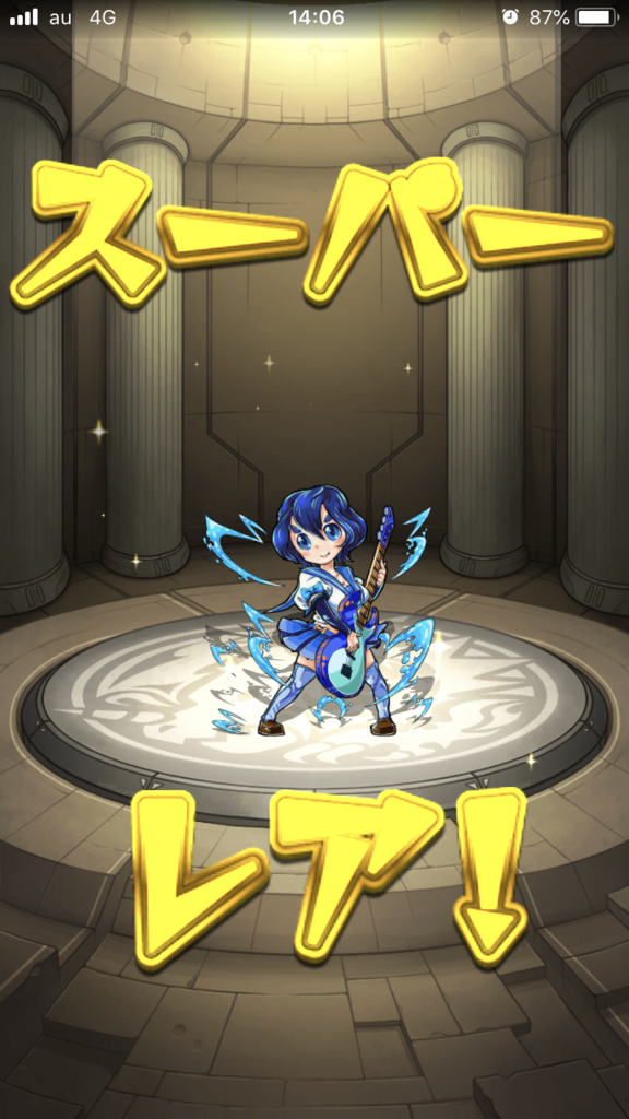 f:id:kkkara00atama:20180629202912p:plain