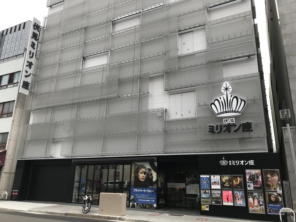f:id:kkkara00atama:20190914150812j:plain