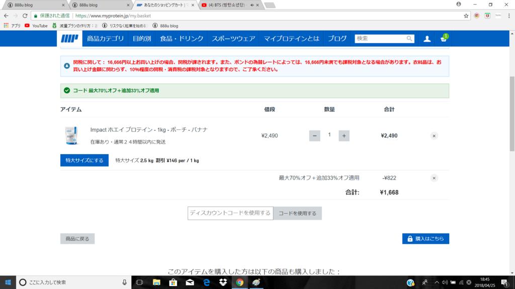 f:id:kkkkkkk_g:20180425184836p:plain