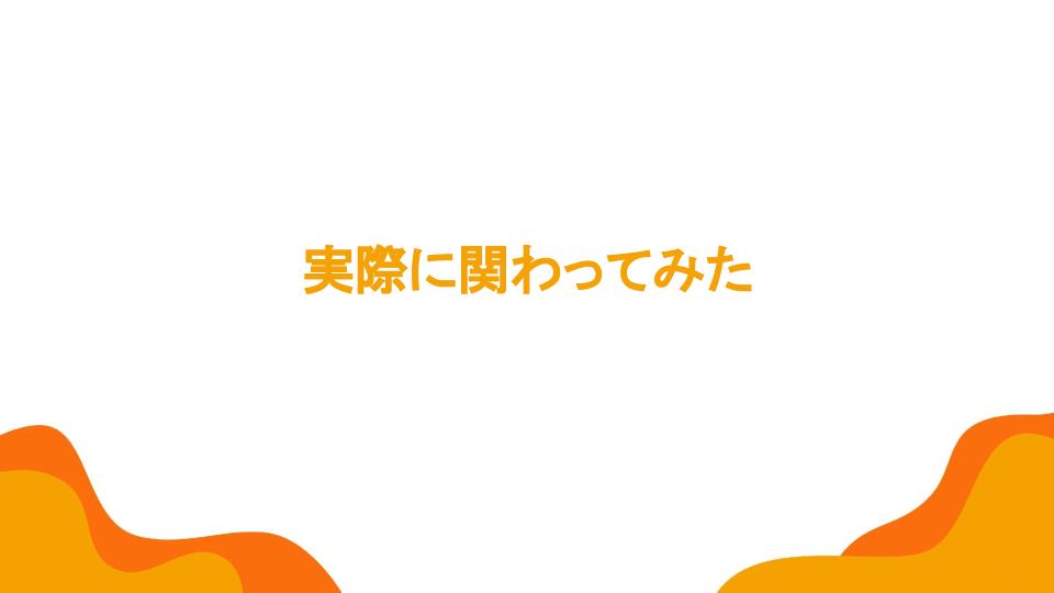 f:id:kkkkkkssssss:20210831163955p:plain