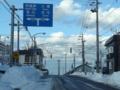 道道998号終点 古平町中心部(浜町十字街)
