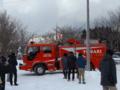 泊村糸泊地区 大雪で孤立した住宅からの要配慮者救助訓練⑧