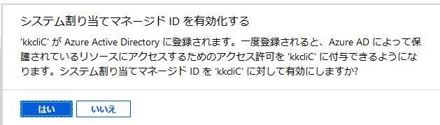 f:id:kkkzk:20190818143109p:plain