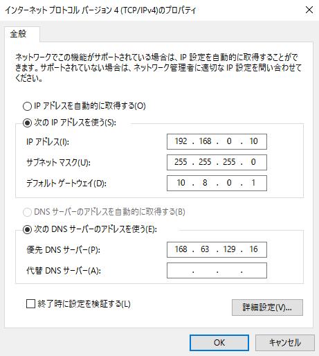 f:id:kkkzk:20190919235438p:plain