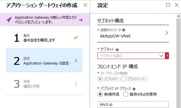 f:id:kkkzk:20190920002847p:plain