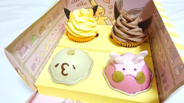 ピカブイカップケーキとゴクリン・ヌメラのムースの写真