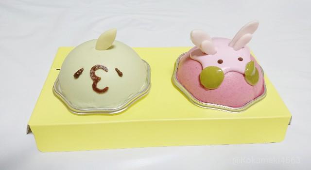 ゴクリン・ヌメラのケーキの写真(正面)