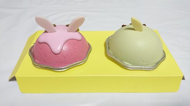 ゴクリン・ヌメラのケーキの写真(うしろ)