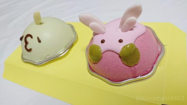 ゴクリン・ヌメラのケーキの写真(ななめ)