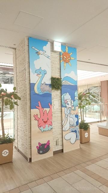 メガトウキョー周辺のポケモンデザインの壁の写真(サニーゴなど)