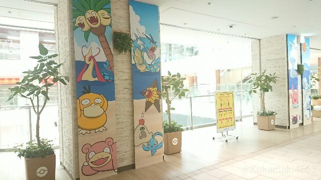 メガトウキョー周辺のポケモンデザインの壁の写真(コダックなど)