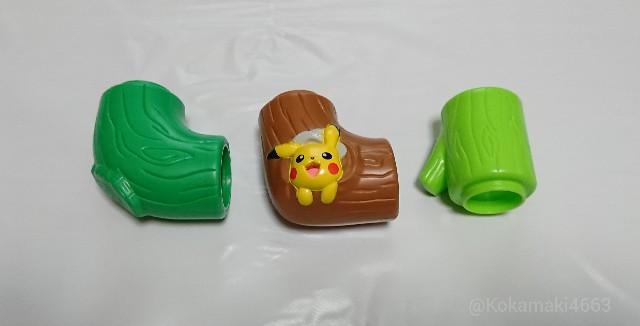 おもちゃのペリスコープの分解したときの写真