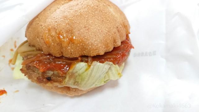 大豆ミートバーガーの写真