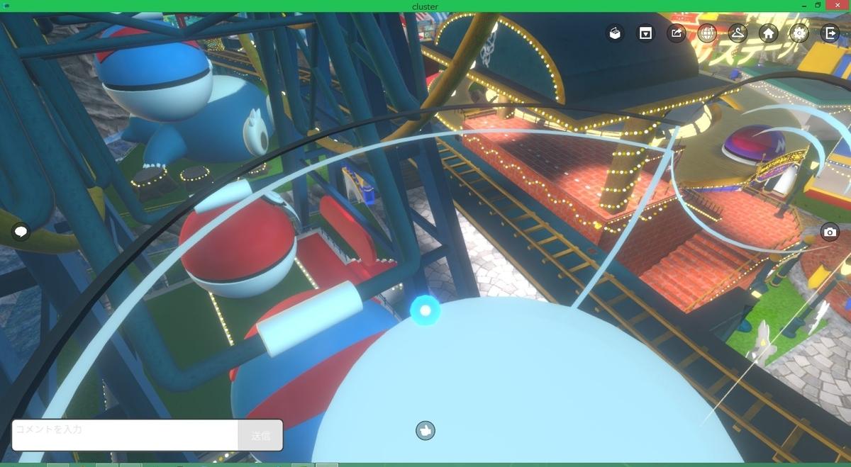 観覧車から見た景色のスクショ写真(登り中盤)