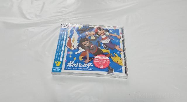 CD(表)の写真