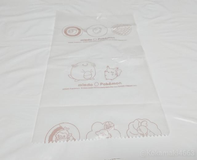 ドーナツの包み紙の写真