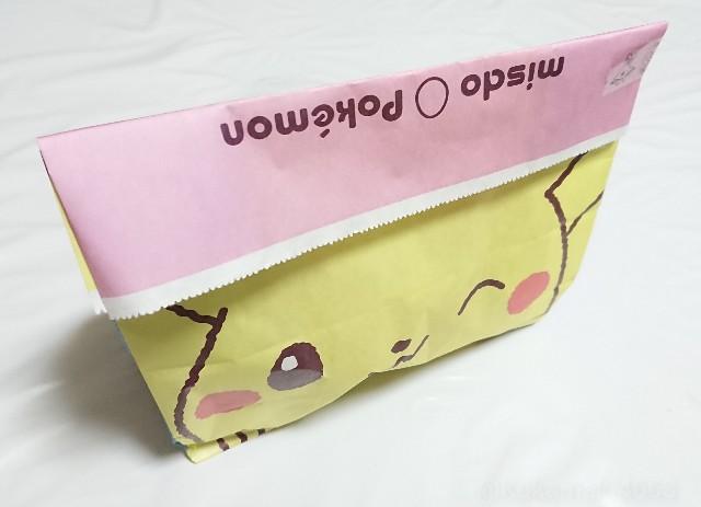 ドーナツの紙袋・ピカチュウの写真