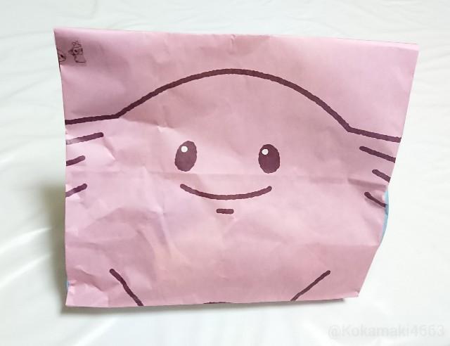 ドーナツの紙袋・ラッキーの写真