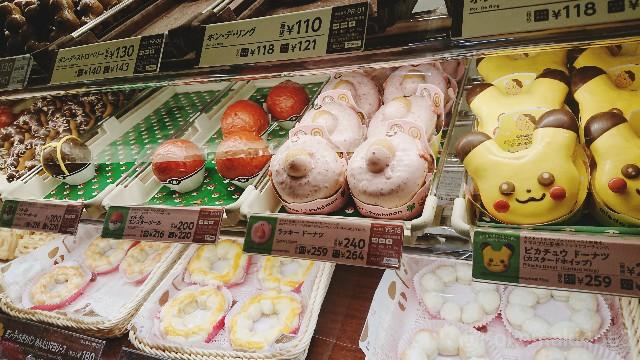 ドーナツ売り場の写真