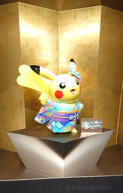 きものピカチュウのオブジェの写真