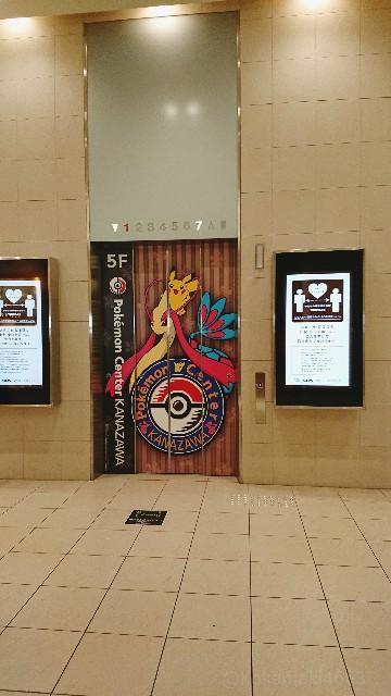 エレベータードアの写真(ロゴ)