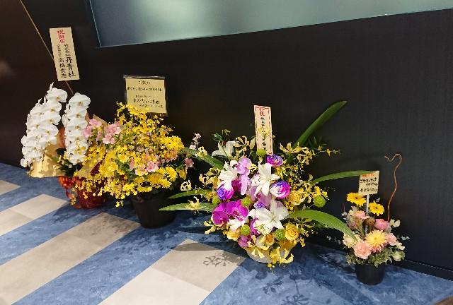 お祝いの花が飾られている写真