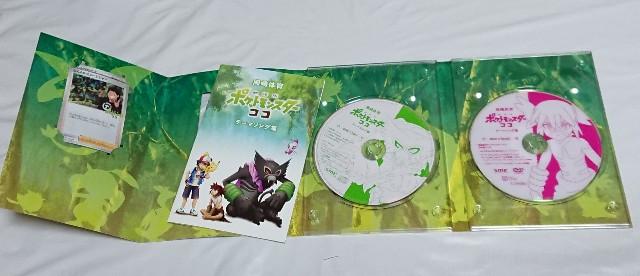 CD・DVDを開封した写真