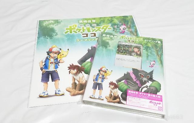 CD・DVDとジャケットの写真