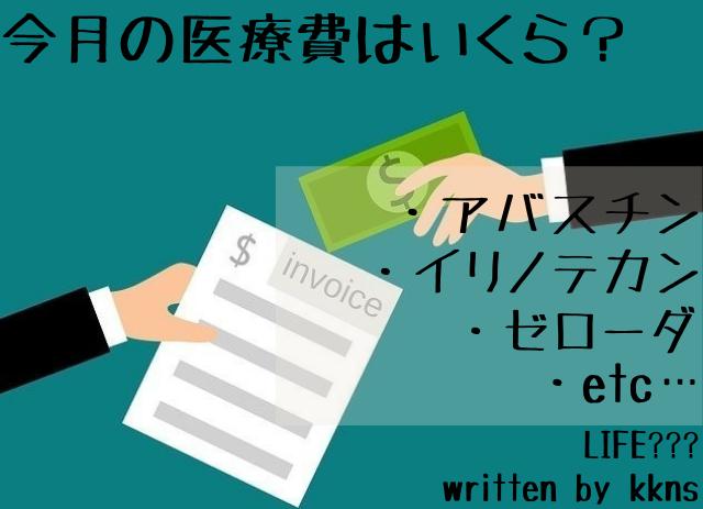 f:id:kknskkns:20210530113128p:plain