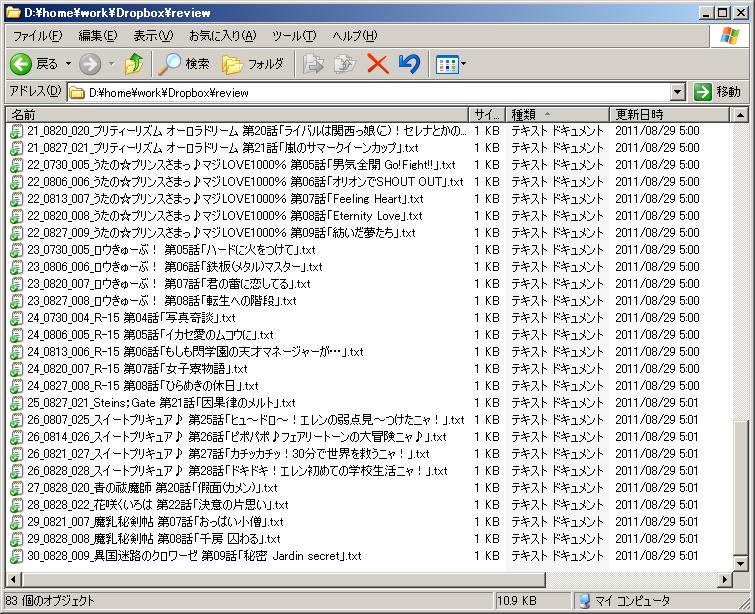 f:id:kkobayashi:20110831233058p:image