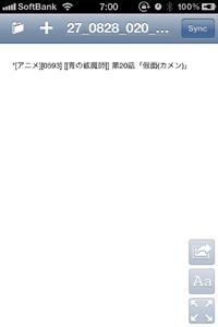 f:id:kkobayashi:20110831233100p:image