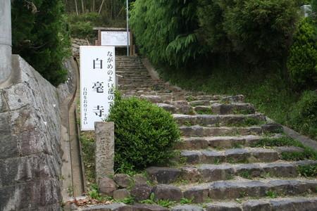 f:id:kkomiyama:20070504152907j:image