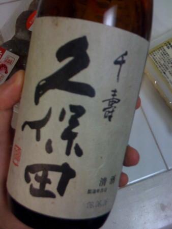 f:id:kkomiyama:20090112162657j:image