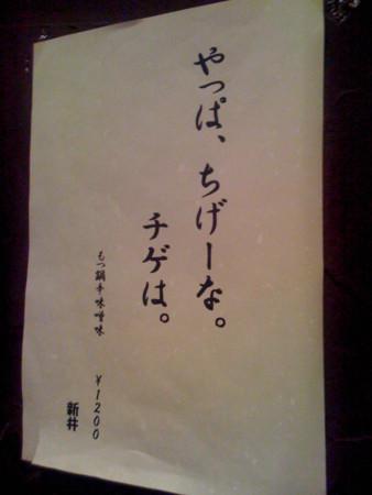 f:id:kkomiyama:20090125204123j:image