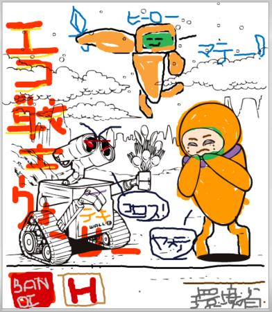 f:id:kkomiyama:20090419162308p:image
